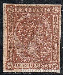 .EDIFIL Nº 162S.CASTAÑO.2CS.NUEVO.IMPECABLE.ESPAÑA.ALFONSO XII.1875 A 1885 (Sellos - España - Alfonso XII de 1.875 a 1.885 - Nuevos)