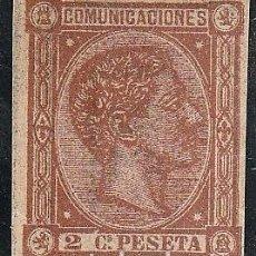 Sellos: .EDIFIL Nº 162S.CASTAÑO.2CS.NUEVO.IMPECABLE.ESPAÑA.ALFONSO XII.1875 A 1885. Lote 235627335