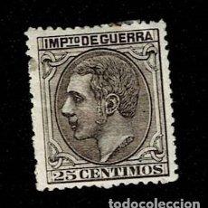 Sellos: CL4-8 GUERRA CIVIL HUESCA CL7-7 ESPAÑA ALFONIÑO SENTADO Y COMBATIENTE FESOFI Nº 14-15 SIN FIJASELLOS. Lote 235984235