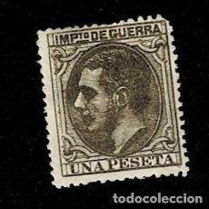 Sellos: CL7-7 ESPAÑA ALFONSO XIII 1879 EDIFIL Nº NE 9 VALOR 1 PESETA CON FIJASELLOS. VER.. Lote 235984620