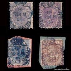 Sellos: 1883-87.TIMBRE MOVIL.4.MATASELLO TEATRO REAL.GALVEZ 49-52-58-61. Lote 236043600