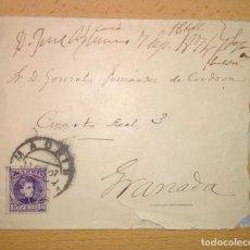 Selos: CARTA CIRCULADA MADRID-GRANADA. SELLO ALFONSO XIII.AÑO 1907. Lote 236057870
