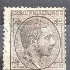 Sellos: EDIFIL 192 º SELLOS ESPAÑA AÑO 1878 ALFONSO XII. Lote 236388165