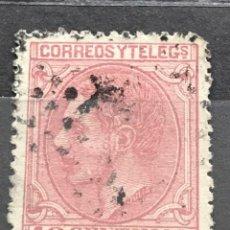 Sellos: EDIFIL 202 º SELLOS ESPAÑA AÑO 1879 ALFONSO XII. Lote 236390790