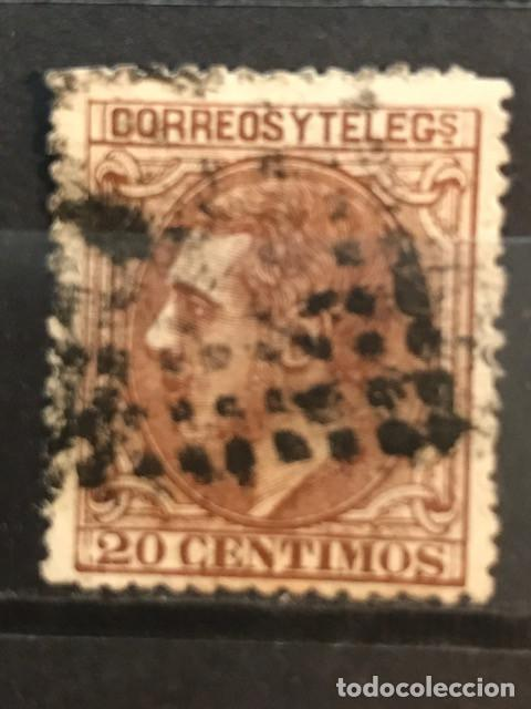 EDIFIL 203 º SELLOS ESPAÑA AÑO 1879 ALFONSO XII (Sellos - España - Alfonso XII de 1.875 a 1.885 - Usados)
