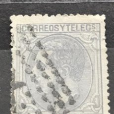 Sellos: EDIFIL 204 º SELLOS ESPAÑA AÑO 1879 ALFONSO XII. Lote 236391405