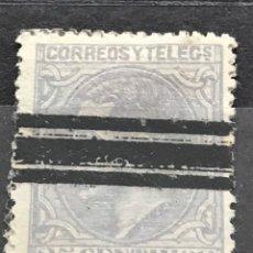 Sellos: EDIFIL 204 º SELLOS ESPAÑA AÑO 1879 ALFONSO XII. Lote 236391485