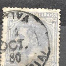 Sellos: EDIFIL 204 º SELLOS ESPAÑA AÑO 1879 ALFONSO XII. Lote 236391540
