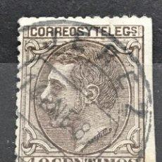 Sellos: EDIFIL 205 º SELLOS ESPAÑA AÑO 1879 ALFONSO XII. Lote 236391910
