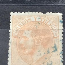 Sellos: EDIFIL 210 º SELLOS ESPAÑA AÑO 1882 ALFONSO XII. Lote 236393295