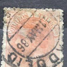 Sellos: EDIFIL 210 º SELLOS ESPAÑA AÑO 1882 ALFONSO XII. Lote 236393790