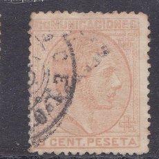 Selos: JJ32- CLÁSICOS ALFONSO XII EDIFIL 191 USADO TRÉBOL BARCELONA . SIN DEFECTOS OCULTOS. Lote 236967335