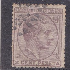 Selos: JJ32- CLÁSICOS ALFONSO XII EDIFIL 190 USADO . SIN DEFECTOS OCULTOS. Lote 236967655