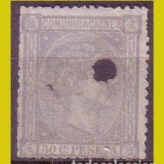 Selos: TELÉGRAFOS 1875 ALFONSO XII, EDIFIL Nº 168T (O). Lote 237464900