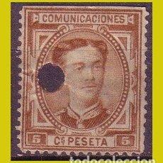 Selos: TELÉGRAFOS 1876 ALFONSO XII, EDIFIL Nº 174T (O). Lote 237730260