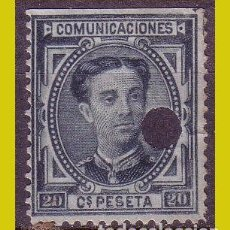 Timbres: TELÉGRAFOS 1876 ALFONSO XII, EDIFIL Nº 176T (O). Lote 237730485