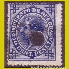 Timbres: TELÉGRAFOS 1876 ALFONSO XII, EDIFIL Nº 184T (O). Lote 237750185