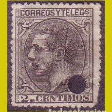 Selos: TELÉGRAFOS 1879 ALFONSO XII, EDIFIL Nº 200T (O). Lote 237759640