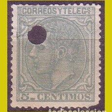 Selos: TELÉGRAFOS 1879 ALFONSO XII, EDIFIL Nº 201T (O). Lote 237759680