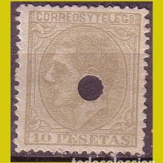 Timbres: TELÉGRAFOS 1879 ALFONSO XII, EDIFIL Nº 209T (O). Lote 237760020