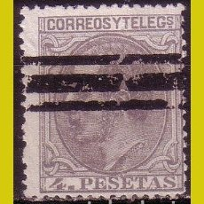 Timbres: BARRADOS 1879 ALFONSO XII, EDIFIL Nº 208S. Lote 237854490