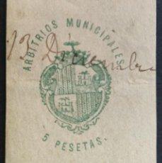 Sellos: SELLO MUNICIPAL DEL AYUNTAMIENTO DE PALMA DE MALLORCA.1884. 1 VALOR. Lote 237869300