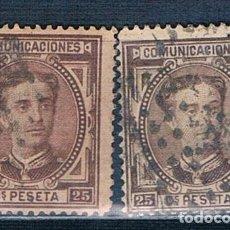 Sellos: ESPAÑA 1876 ALFONSO XII EDIFIL 177 USADOS DIFERENTE COLOR. Lote 238125680