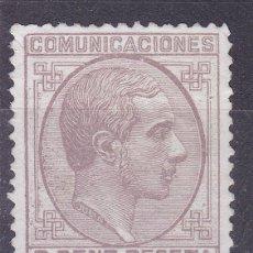 Selos: LL1- CLÁSICOS ALFONSO XII EDIFIL 190 NUEVO. SIN GOMA. LUJO. Lote 238601345