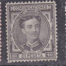 Selos: LL2- CLÁSICOS ALFONSO XII EDIFIL 178 NUEVO. CENTRADO. SIN GOMA. LUJO. Lote 238608115