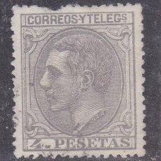 Selos: LL2- CLÁSICOS ALFONSO XII EDIFIL 208 . CENTRADO PRESENCIA NUEVO.. Lote 238608500