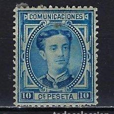 Sellos: 1876 ESPAÑA EDIFIL 175 ALFONSO XII MH* NUEVO CON GOMA CON FIJASELLOS. Lote 238665520