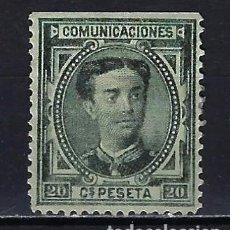 Sellos: 1876 ESPAÑA EDIFIL 176 ALFONSO XII MH* NUEVO CON GOMA CON FIJASELLOS. Lote 238665635