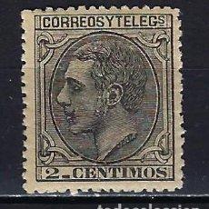 Sellos: 1879 ESPAÑA EDIFIL 200 ALFONSO XII MH* NUEVO CON GOMA CON FIJASELLOS. Lote 238665735