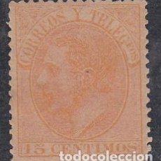 Sellos: 0FERTA.- SELLO Nº 210 CON HUELLA DE CHARNELA. Lote 238754770