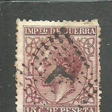 Selos: ESPAÑA 1877 - EDIFIL NRO. 188 - USADO. Lote 238858965