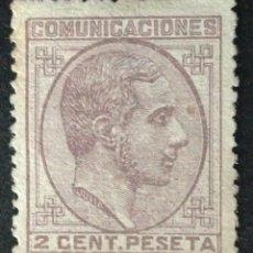 Sellos: EDIFIL 190 SELLOS NUEVOS ESPAÑA AÑO 1878 V.CAT 38 ALFONSO XII MUY BIEN CENTRADO. Lote 239454145