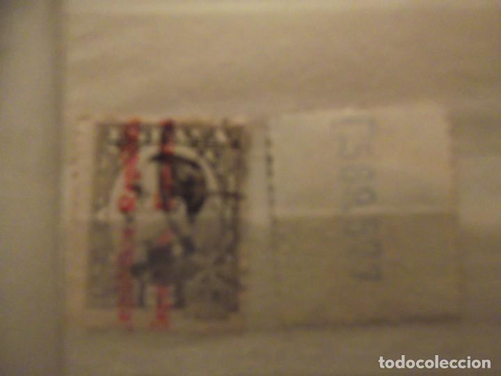 SELLO ALFONSO XII , PUEDE VARIAR EL CUÑO YA QUE NO REPITO FOTO. DESTACAR ACUÑACIÓN ESPECIAL (Sellos - España - Alfonso XII de 1.875 a 1.885 - Usados)