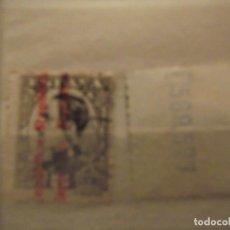 Sellos: SELLO ALFONSO XII , PUEDE VARIAR EL CUÑO YA QUE NO REPITO FOTO. DESTACAR ACUÑACIÓN ESPECIAL. Lote 239502450