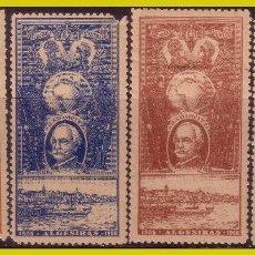 Sellos: VIÑETA PUBLICITARIA, 1906 CONFERENCIA INTERNACIONAL DE ALGECIRAS, RADOWITZ * *. Lote 239793455