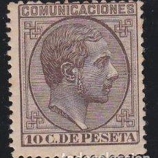 Selos: ESPAÑA.- SELLO Nº 192 ALFONSO XII 10 CENTIMOS NUEVO SIN CHARNELA.. Lote 240144050