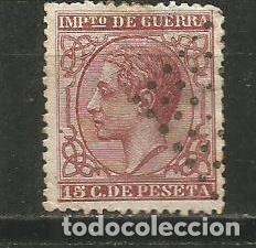ESPAÑA EDIFIL NUM. 188 USADO (Sellos - España - Alfonso XII de 1.875 a 1.885 - Usados)