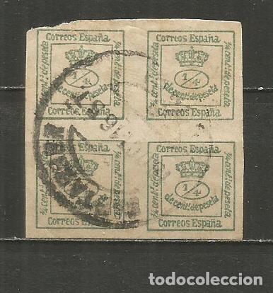ESPAÑA EDIFIL NUM. 173 USADO (Sellos - España - Alfonso XII de 1.875 a 1.885 - Usados)