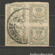 Selos: ESPAÑA EDIFIL NUM. 173 USADO. Lote 240449375