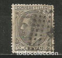 ESPAÑA EDIFIL NUM. 200 USADO (Sellos - España - Alfonso XII de 1.875 a 1.885 - Usados)