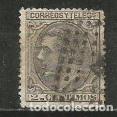 Selos: ESPAÑA EDIFIL NUM. 200 USADO. Lote 240449940