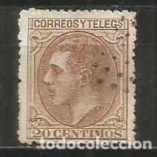 Selos: ESPAÑA EDIFIL NUM. 203 USADO. Lote 240450100