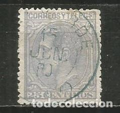 ESPAÑA EDIFIL NUM. 204 USADO (Sellos - España - Alfonso XII de 1.875 a 1.885 - Usados)