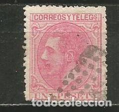 ESPAÑA EDIFIL NUM. 207 USADO (Sellos - España - Alfonso XII de 1.875 a 1.885 - Usados)