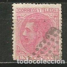 Selos: ESPAÑA EDIFIL NUM. 207 USADO. Lote 240450215