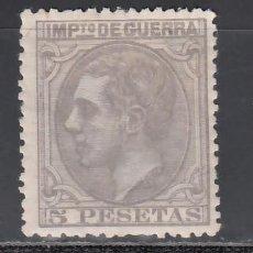 Selos: ESPAÑA. 1879 EDIFIL Nº NE 10 /*/, ALFONSO XII. 5 PTS GRIS. NO EXPENDIDO. Lote 240721985